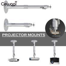 Потолочный кронштейн алюминиевый офисный Премиум проектор вешалка ЖК-проектор Серебряная настенная Поддержка 22 см DLP проектор
