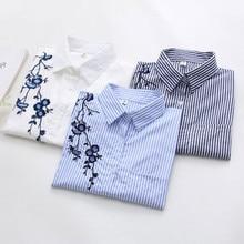 Ih Цветочная вышивка полосатая блузка женская рубашка с длинным рукавом и топы Повседневная хлопковая блуза плюс размер 3XL Топы офисные женские блузки