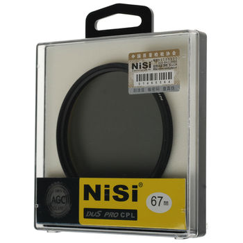 NiSi 86mm CPL Ultra Thin Filter Circular Polarizer Camera Lens Free Shipping For Canon Nikon Sony Camera 150-600 Special CPL