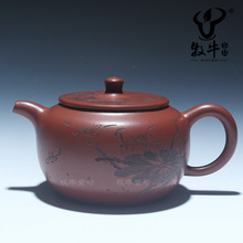 The Yixing teapot Trinidad 310 ml lotus teapot font b tea b font set font b