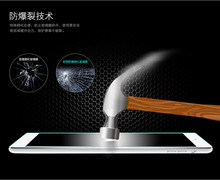 Ultra-thin Premium Tempered Glass For ipad MINI 1 2 3 Screen Protector Film 2.5D 9H Tempered Glass