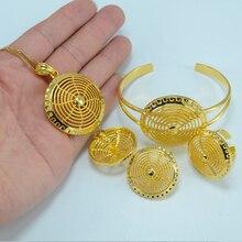 2016 New Ethiopian 24k Gold Plated set Jewelry Pendant Chain/Earring/Ring/Bangle Bride Eritrea Wedding Africa Habesha Ethiopia