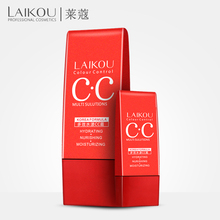 LAIKOU Multi effect Hydrating CC Cream Makeup Facial Whitening Concealer Oil control Freckle Removing Moisturizing Cosmetics