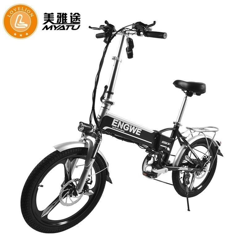 MYATU Mini adult Electric Bicycle Brake Aluminum Alloy Smart Folding Electric Bike EU Plug BATTERY ebike