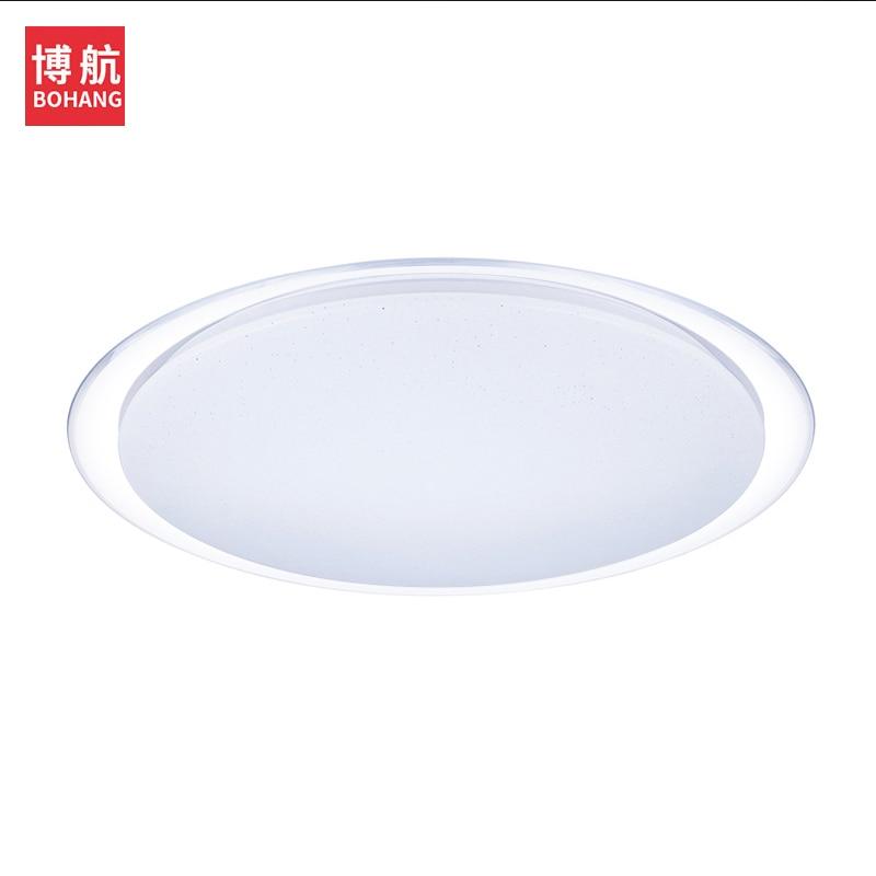Luzes de Teto controle remoto inteligente eye-proteção led Modelo Número : Bh-xy-60w