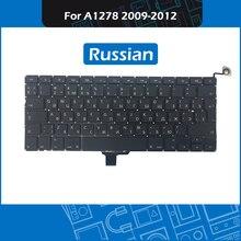 10pcs/Lot Laptop RU Russian Keyboard for Macbook Pro 13″ Unibody A1278 Russia Keyboard Replacement 2009-2012 Year