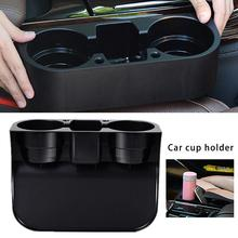 Car Cup Holder Car Seat Organizer Gap Water Glass Beverage Bottle Can Phone Storage Stand Car Styling Support Box Accessories недорого