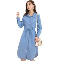 Spring Summer New Women Dress Jeans Korean Lapel Drawstring Waist Casual Loose Big Size Denim Shirt Dress Buckle Slim Ropa f545