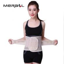 лучшая цена Medical Posture Corrector Back Support Brace Waist Belt Breathable Lumbar Corset Belts Orthopedic Device Back Brace &Supports