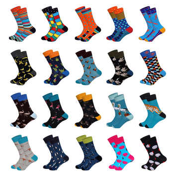 Lionzone 20Pairs/Lot Men Brand Happy Socks Funny British Style Skateboard Hip Hop Streetwear Cotton Pack Socks Calcetines Hombre - DISCOUNT ITEM  30 OFF Underwear & Sleepwears
