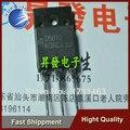 Бесплатная Доставка 20 ШТ. Электронное линии электропередачи трубы 2SD5072 D5072 YF0913