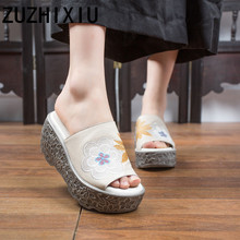 ZUZHIXIU-Summer new Nation style real leather women's pure handmade slippers embroidered one type of sponge cake cool shoes