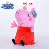 Genuine 1PCS 66CM pink Peppa Pig Plush pig Toys high quality hot sale Soft Stuffed cartoon Animal Doll For Children's Gift