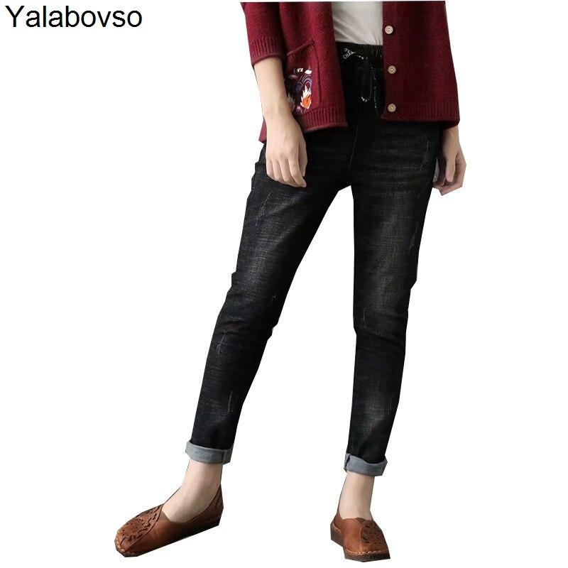Jeans Sueltos Agujero Azjz20 Cintura Cordón Azj Patchwork La Retro Alta Nueva Pantalones Vaqueros Negro sx708233 Parches Vintage Para Lápiz Mujer FBSqqwp