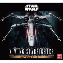 1/48 BANDAI X WING STARFIGHTER(Sound, light, electric) model hobby