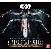 1/48 BANDAI X WING STARFIGHTER (sonido, luz, eléctrico) modelo hobby