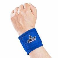 1 cái Điều Chỉnh Đàn Hồi Hỗ Trợ Cổ Tay Bracer Bảo Vệ Dây Đeo Bao Bì Đáng Tin Cậy Cuff Bảo Vệ Cổ Tay Wristguard Bandage