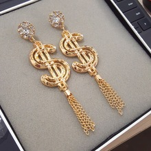 Creative Long Earrings Nightclub Elements Personalized Fashion Drop For Women Exaggerated Rock Queen