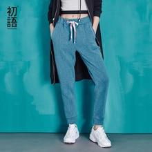Toyouth Harem Pants Outono E Inverno Das Mulheres Cor Sólida Calças Skinny Elastic Cintura Casual Engrosse Calças