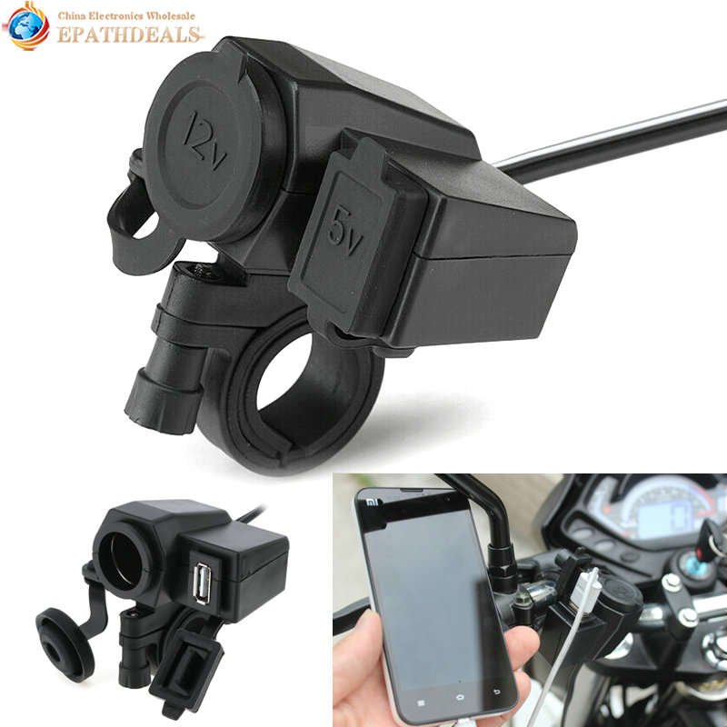 Waterproof 12V Motorbike Motorcycle Handlebar Cigarette Lighter Power Adapter Charger With 5V/2.1A USB Socket
