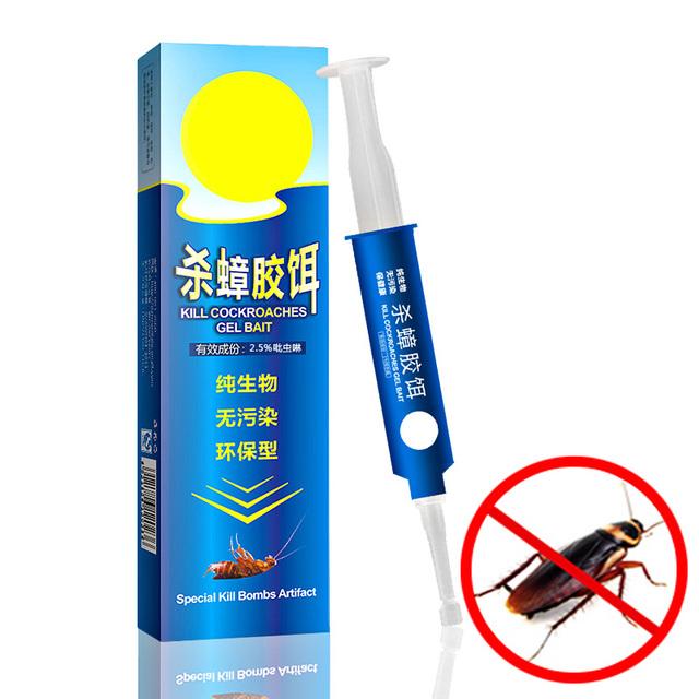 Garden Supplies Powerful Anti Cockroach Pesticide Control Gel Bait Drug Poison Nest Environmental Friendly Genuine Syring 10g