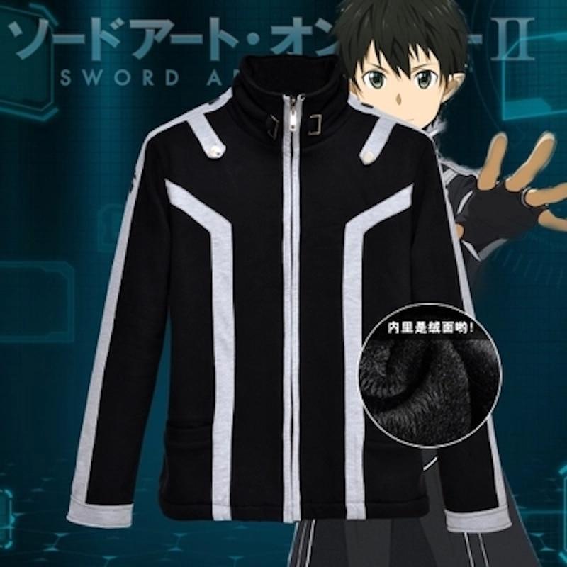 Sword Art Online II Kirito winter Coat Anime SAO men Black Cotton Fleece Hoodies Sweatshirts Autumn Jacket Casual boys Clothes