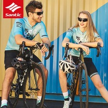 Santic Men Cycling Jersey Short Sleeve Summer MTB Suit Couples Women Same Tricolor Maillot Ciclismo Hombre 9C02142V