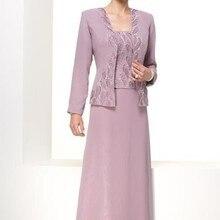 Элегантный квадратный вырез декольте украшен бисером платье-футляр длинное платье для мамы с длинным рукавом Куртка