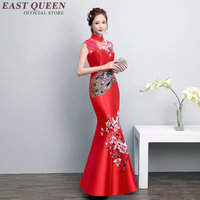 Cheongsam wedding dress Chinese traditional dress sleeveless elegant women dress for wedding party S 3XL AA2403 YQ
