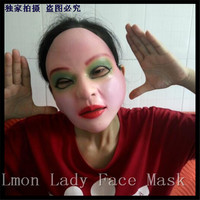 2016 Halloween Party Realistic Female Mask Latex Silicone Ex Machina Realistic Human Skin Masks Party Dance