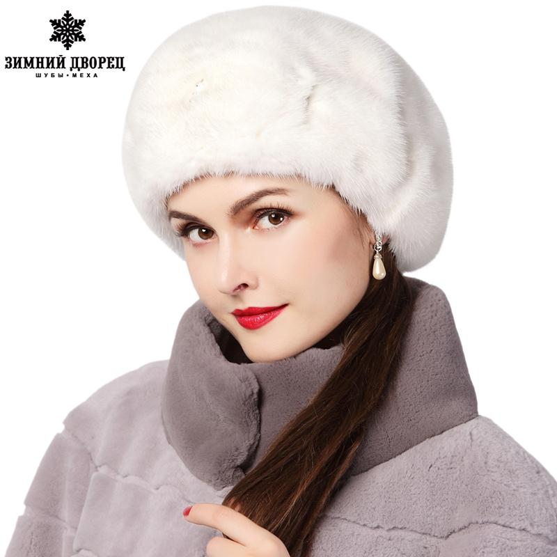 0582e50b6e0 Real mink fur hats for winter women fur cap with diamond 2015 new fashion octagon  mink fur beret Russia good quality elegant hat-in Women s Skullies ...