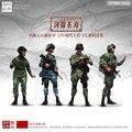 Resina soldado soldado 1/35 chino moderno lucha por las islas del mar de la China oriental 4 cifras