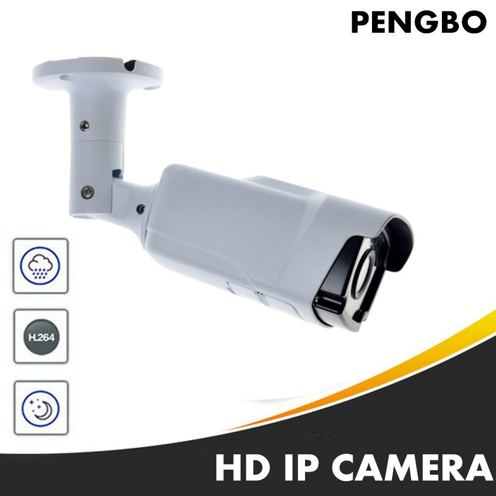 PENGBO H.264 H.265 IP Camera Waterproof HD Network 1MP/2MP/5MP Security Camera IR Cut Nignt Vision Outdoor Survillance Camera