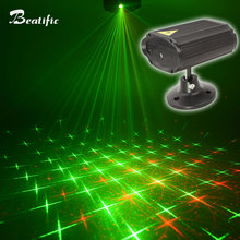 Mini Disco Laser Light Music Color Projector Party Lights stage lighting effect 8 Patterns DJ Dance Lighting цены