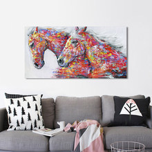 AAVV Wall Art Canvas Animal Picture Wall Painting Home Decor Print Poster For Living Room No Frame Drop shipping(China)