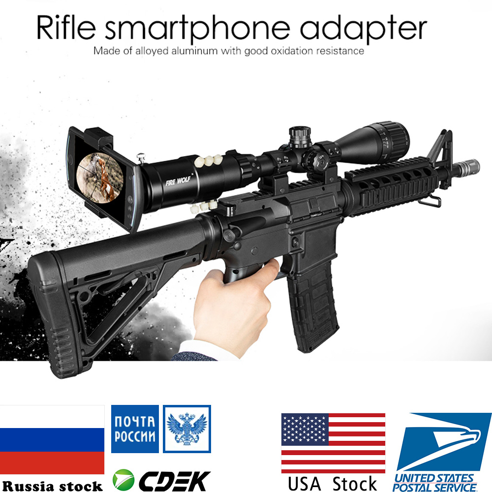 FIRE WOLF Rifle Scope Smartphone System Adapter For Hunting Ak 47 Phone Camera To Talke Photos With Picatinny Mount