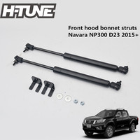 BRAND NEW PAIR GAS STRUT BONNET KIT For NAVARA D40