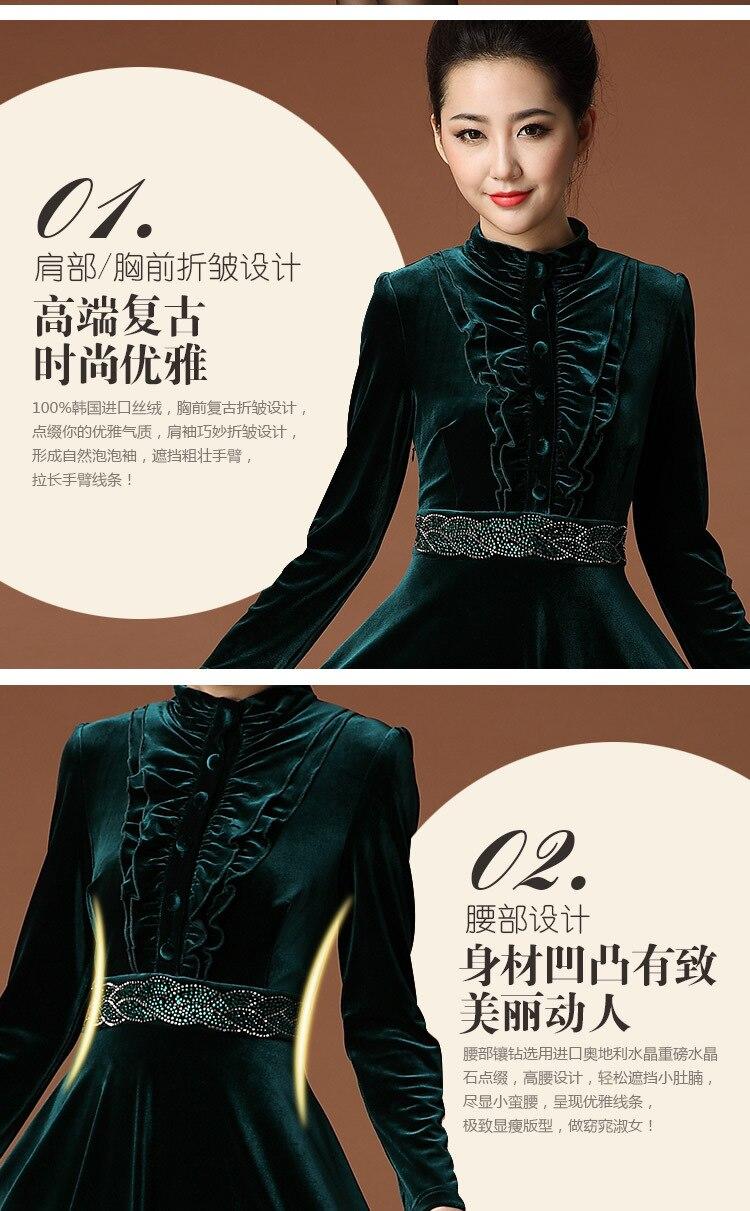 Solide Taille 2 Mandarin Pleine Couverture 1 Femme De Plus Diamants Robes La Femelle Plein Soie D'automne Jabot D'hiver Col sQdthCr