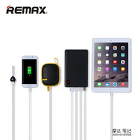 Remax Note Book Power Bank 4 USB 30000Mah Large Capacity External Battery Charger Universal External Battery