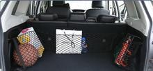 Suitable for Subaru 13-18 forest man XV refit trunk luggage net tiger lion modified mesh bag
