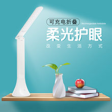 BRIDAY Desk Lamp LED Liquid Crystal Display With Alarm Clock Dimmable Table Lamp For(China)