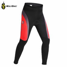 WOSAWE Cycling Pants Windproof Fleece Thermal Winter Pants Bike Pants Tights Bicycle running pants Unisex