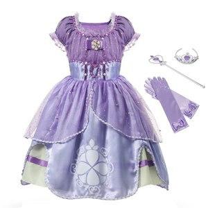 Image 5 - MUABABY Disfraz de princesa de 5 capas para niña, traje Floral para fiesta de Halloween