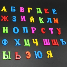 33pcsRussian language Alphabet block baby educational toy,used as Fridge Magnets letters,learning & education toys for baby