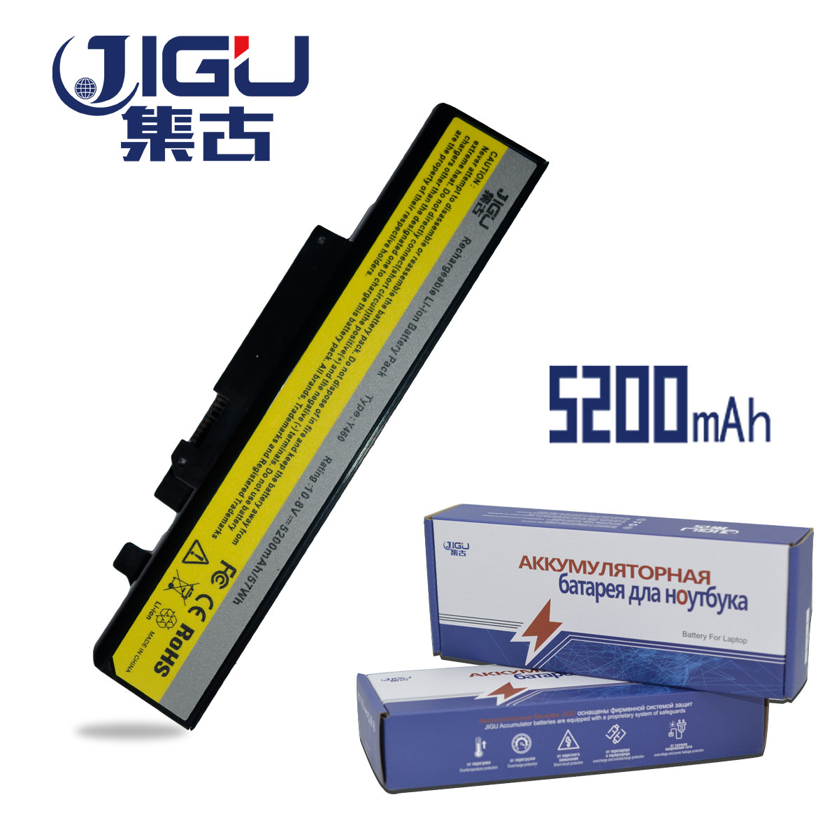 все цены на JIGU Battery For LENOVO IdeaPad B560 Y460 V560 Y560 Y460A Y460AT Y460C Y460N Y460P Y560 Y560A Y560P 57Y6440 L10S6Y01