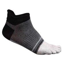 Дышащие носки для бега на лодыжке, мужские спортивные носки с пятью пальцами, мужские хлопковые мягкие носки для мужчин