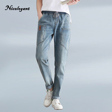 Nicelegant 2017 New Autumn Jeans Women Casual Cotton Washed Vintage Pockets Patch Work Long Loose Harem Women Korean Jeans 3XL