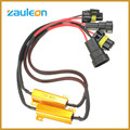 50W 6ohm H11 9005 9006 H7 Car LED Turn Singal Fog Load Resistor Canbus Error Free for BMW for Audi Wiring Canceller Decoder