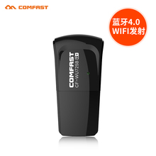 2pcs ! COMFAST 150Mbps wireless network card bluetooth 4.0 wifi dongle Wifi USB adaptador CF-WU725B wifi receiver/transmitter