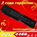 Batería del ordenador portátil para asus g51j g50t jigu m50v m50s m60 m60j n43j n53j n53d n61j x64v x55s 70-ned1b2000z 90-ned1b2100y 15g10n373800